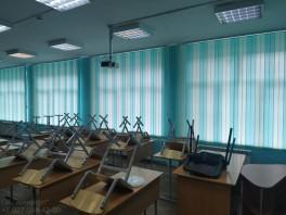 Вертикальные жалюзи в школах